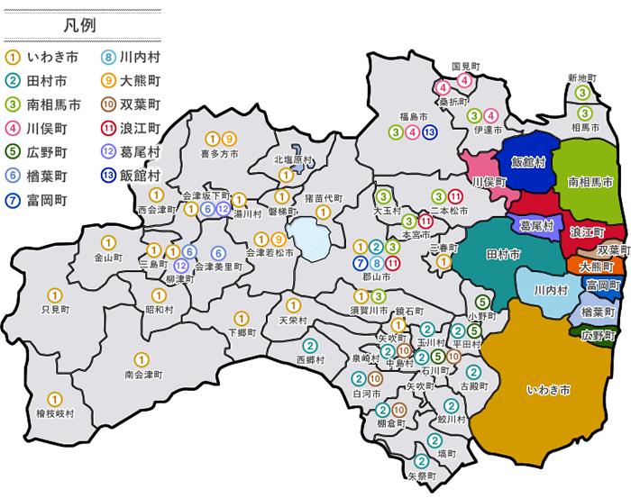 福島県原子力災害広域避難計画
